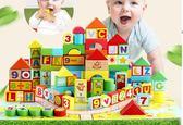 兒童積木玩具1-2周歲益智男孩3-6歲嬰兒木制早教拼裝女孩寶寶玩具 卡布奇诺igo