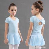 夏季兒童舞蹈服女童練功服短袖女孩芭蕾舞裙形體中國舞服裝 小確幸生活館