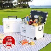 日本進口伸和SHINWA密封保溫箱飲料冷藏箱車載冰桶大容量食品保鮮 中秋節好康下殺igo
