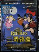 影音專賣店-P07-364-正版DVD-動畫【三個強盜 國語】-
