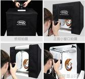 攝影棚配件 DEEP小型80CM攝影棚套裝LED拍照攝影燈箱柔光箱產品道具器材 igo 歐萊爾藝術館