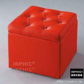 INPHIC-鞋凳 方形凳收納 紅色菱格 可折疊儲物 【SIBYL】_1gCB