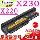 LENOVO X230,X230I 電池(原廠最高規)- IBM 45N1028,45N1029,45N1027,0A36305,0A36306,0A36307,44+