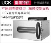臺灣110V幹果機水果烘幹機家用食品風幹機小型寵物零食蔬果幹機  MKS年前鉅惠