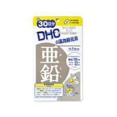DHC 活力鋅元素(30日份)【小三美日】