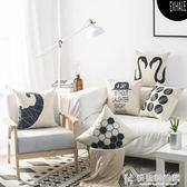 抱枕北歐風簡約幾何棉麻沙發靠墊抽象椅子腰枕創意靠背含枕芯芯子 igo快意購物網