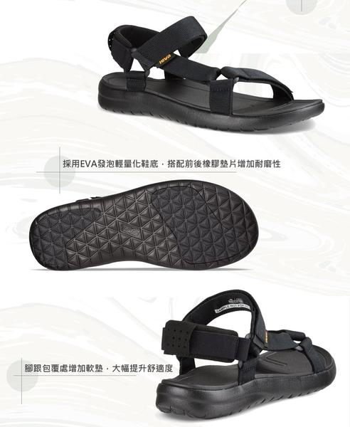 TEVA 男款 Sanborn Universal 輕量織帶涼鞋 - 黑 TV1015156BLK