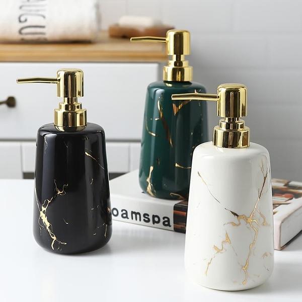 乳液瓶 樣板房INS浴室沐浴露瓶分裝瓶乳液按壓瓶衛生間陶瓷洗手液瓶 晶彩