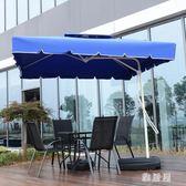 戶外遮陽傘庭院傘室外沙灘傘香蕉傘崗亭雨傘擺攤傘保安大傘太陽傘 LN1349 【雅居屋】