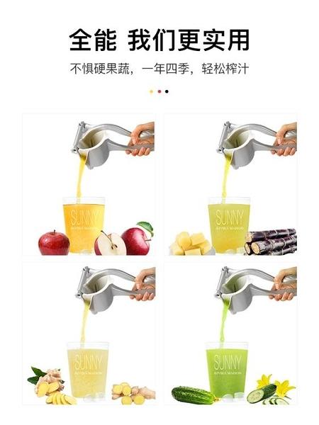 手動榨汁機榨檸檬擠檸檬汁器榨西瓜壓橙汁