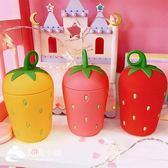 水杯 草莓水杯軟妹學生情侶便攜玻璃杯手提隨手杯簡約日系杯子 潮流小鋪