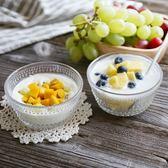 創意清新水滴玻璃杯玻璃碗 冰淇淋碗碗甜點碗沙拉碗冷飲料碗 挪威森林