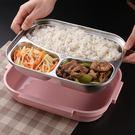 便當盒 不鏽鋼保溫飯盒帶蓋學生兒童成人食堂分格餐盤餐盒