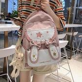 日系少女ins書包女學生韓版初中大容量背包小學生可愛卡通雙肩包 快速出貨
