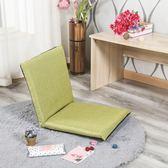 618大促懶人沙發可折疊單人榻榻米坐墊床上小沙發椅飄窗椅靠背椅