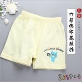 短褲 純棉短褲 嬰兒輕薄竹節棉睡褲- 出口日本內搭短褲-321寶貝屋