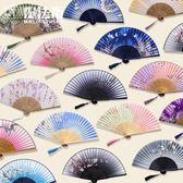 夏季日式古風古典舞蹈女式古裝折疊復古小扇子 魔法街