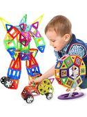 玩具磁力片積木兒童磁性磁鐵玩具1-2-3-6-7-8-10周歲男孩女孩拼裝益智 野外之家