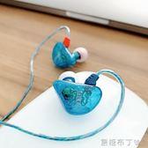 運動耳機跑步手機通用有線帶麥掛耳式入耳式重低音圈鐵耳機 焦糖布丁
