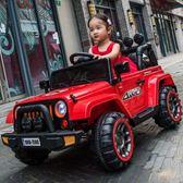 兒童電動汽車兒童電動車四輪雙驅動越野車寶寶搖擺汽車帶遙控小孩玩具車可坐人  igo父親節禮物