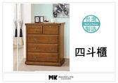 【MK億騰傢俱】AS111-01樟木色大四斗櫃