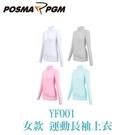 POSMA PGM 女裝 長袖 運動 休閒 涼感 防曬 粉 YF001PINK