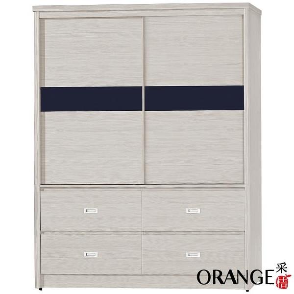 【采桔家居】賈爾 時尚5.1尺推門四抽衣櫃/收納櫃