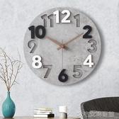 掛鐘簡約現代家用鐘表墻上藝術靜音大氣輕奢掛鐘客廳時尚掛表創意 大宅女韓國館YJT