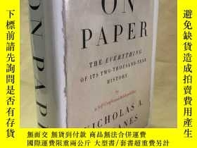 二手書博民逛書店On罕見Paper : the everything of it