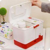 多功能便攜手提家庭用藥箱 大號帶分隔抽屜藥品收納箱急救箱『櫻花小屋』