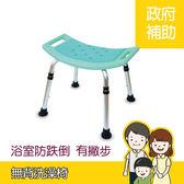 【必翔】無背洗澡椅+綠EVA膠墊 - 預防跌倒/浴室安全