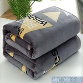 單人毛毯 珊瑚絨毯子床單單人辦公室午睡蓋毯學生鋪床墊季加厚法蘭絨毛毯 快速出貨