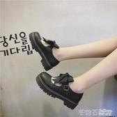 夏秋款淺口單鞋洛麗塔英倫學生可愛平底繫帶休閒女鞋學院風小皮鞋  茱莉亞