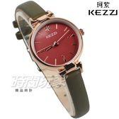 KEZZI珂紫 優雅女伶 纖細 鑲鑽 皮革錶帶手錶 女錶 防水手錶 學生手錶 玫瑰金x綠 KE1920綠