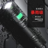變焦強光手電筒可充電超亮遠射便攜小戶外特種兵 瑪奇哈朵