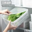 日本帶瀝水籃冰箱收納盒子廚房密封冷藏食物收納盒水果專用保鮮盒 聖誕免運