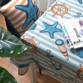 桌巾-地中海海洋風格桌布餐墊厚實棉麻質感海馬海星餐