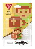 Wii U 薩爾達傳說系列 近距離無線連線 NFC 連動人偶玩具 amiibo 林克 薩爾達傳說【玩樂小熊】