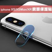 蘋果 apple iphone 6 plus 6S 7 8 iphone7 plus iPhoneX XS Max XR 透明 手機 鏡頭貼 保護貼 鏡頭膜 BOXOPEN