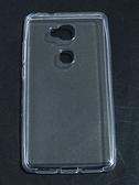 HUAWEI 華為 GR5 清水套 手機保護殼 TPU軟殼全包