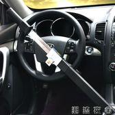 汽車防盜鎖方向盤刀鎖汽車鎖刀型鎖防身自救破窗逃生工具  YYS  潮流衣舍
