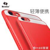Benks蘋果6s行動電源背夾6P纖薄iphone6plus手機殼纖薄便攜行動電源【帝一3C旗艦】