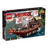 LEGO 樂高 Ninjago Movie Destiny s Bounty 70618 (2295 Piece)