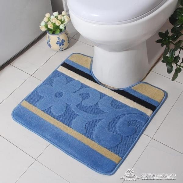 浴室地毯吸水防滑腳墊U型地墊衛生間坐便器腳墊子廁所馬桶內凹地 牛年新年全館免運