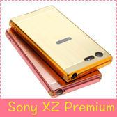 【萌萌噠】SONY Xperia XZ Premium(G8142)電鍍邊框+拉絲背板 金屬拉絲質感 卡扣二合一組合款 手機殼
