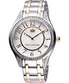 Juicy Couture 極緻奢華晶鑽腕錶-銀/金 J1900796