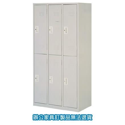 鋼製衣櫃 CP-3606 六人用 衣櫃