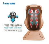【福利品】FUJI巧折按摩椅墊 FG-636