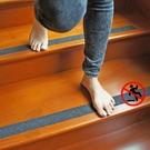 自黏磨砂防滑膠帶 (5x500cm) SIN1898 防滑貼 止滑貼 樓梯浴室止滑條膠布