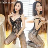 開檔絲襪誘惑透視連身衣連身網襪激情套情趣內衣性感三點網衣 完美情人精品館